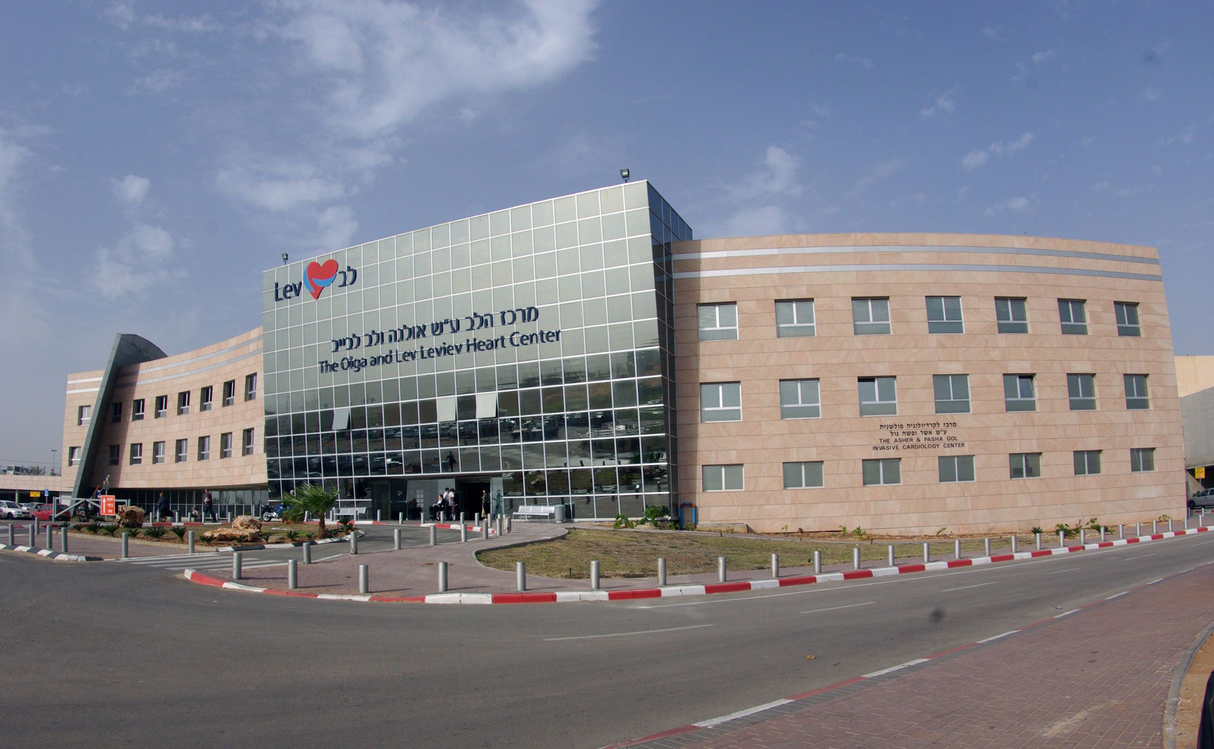 """Israeli Hospital Launches Innovative """"Mega Lab"""" to Improve Lab Results & Patient Care"""