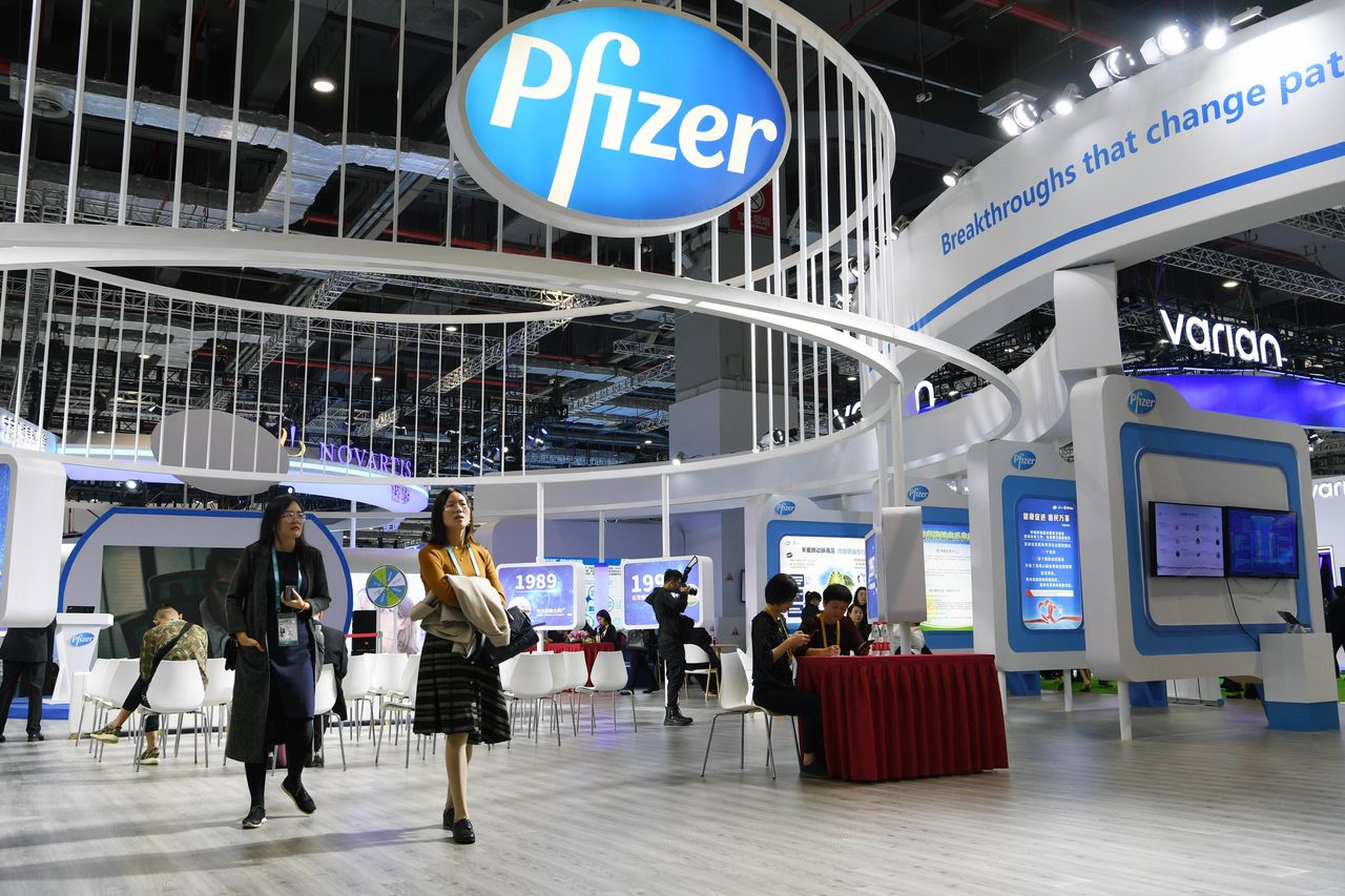 US places $1.95 billion order for Pfizer/BioNTech's COVID-19 vaccine
